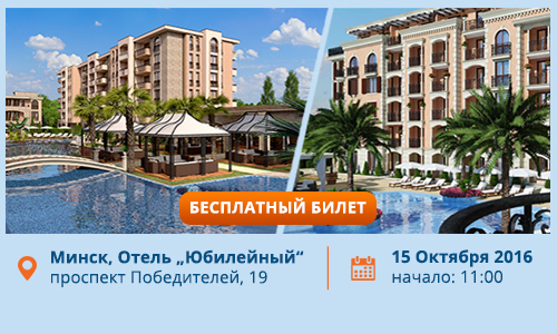 семинар Минск