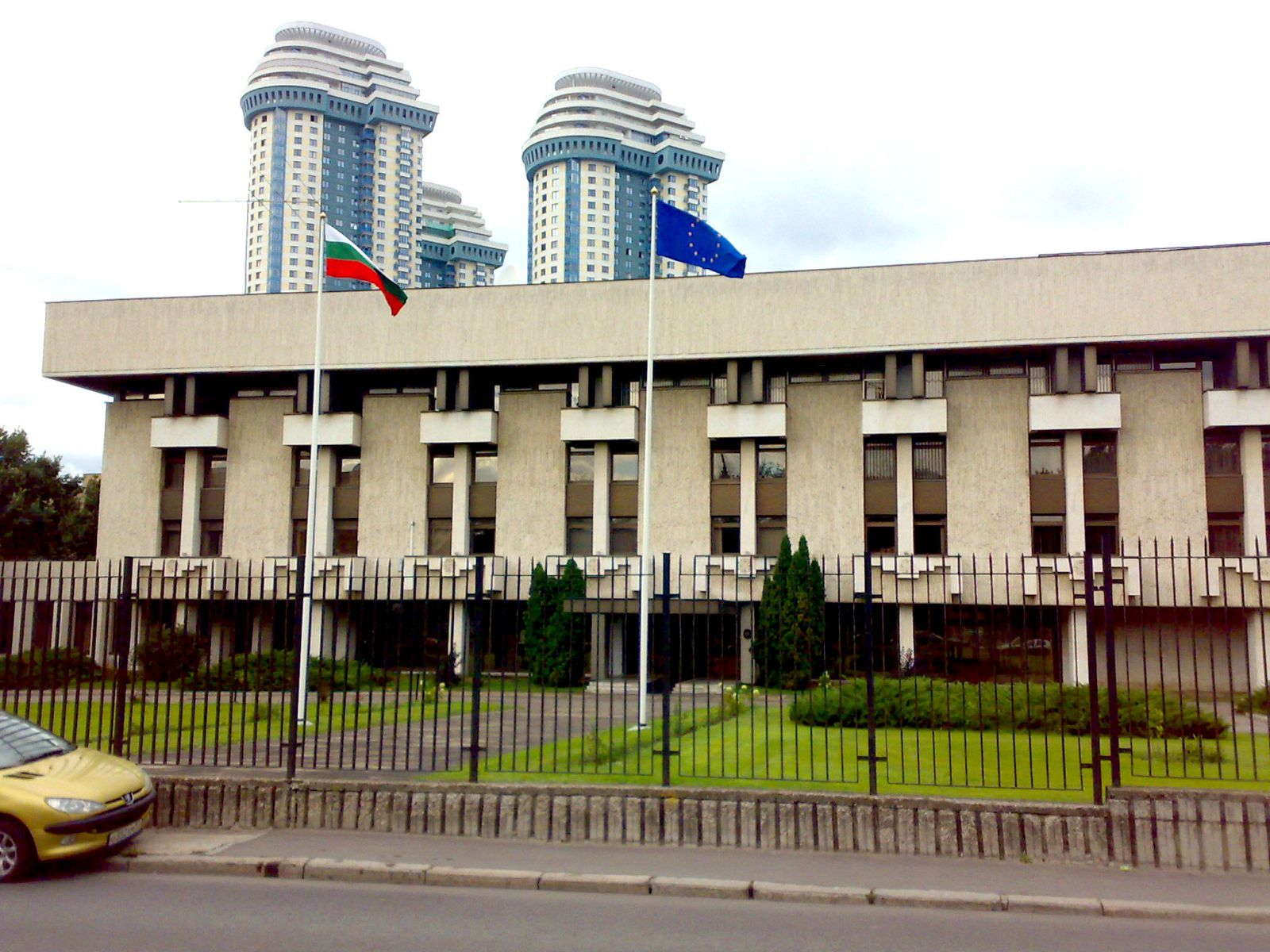 посольство болгарии в москве