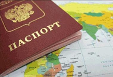 Визы в Болгарии