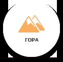 гора в болгарии