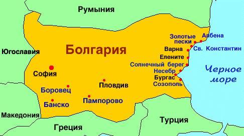 о болгарии