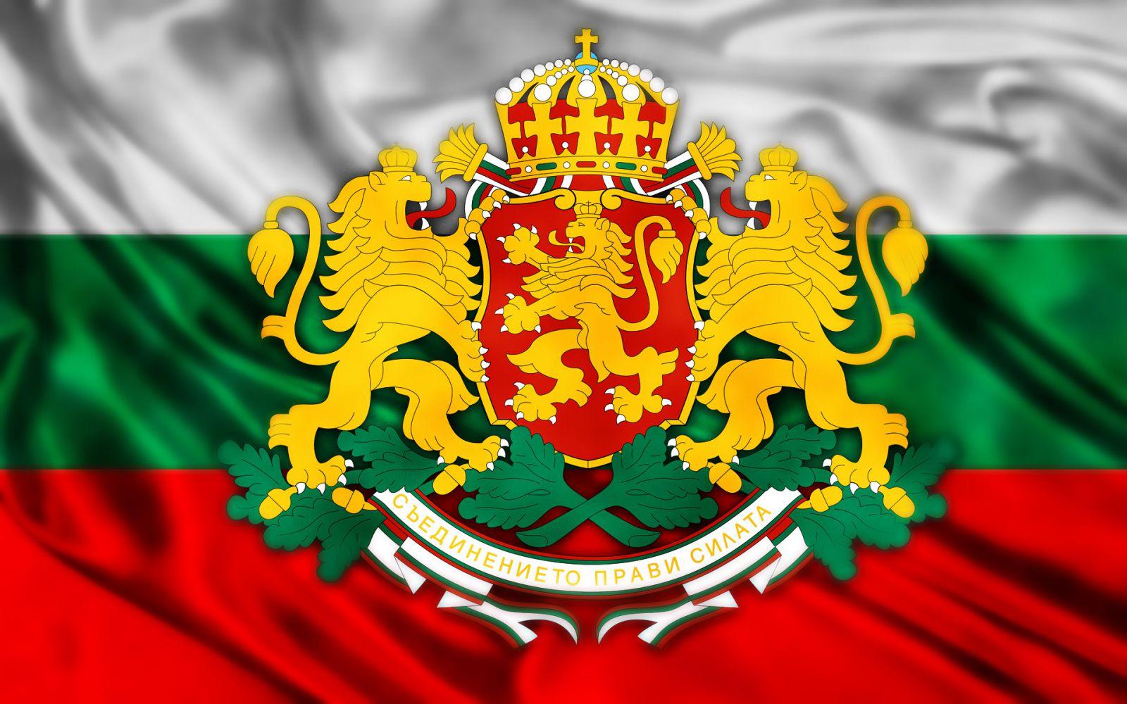 информация о стране болгарии