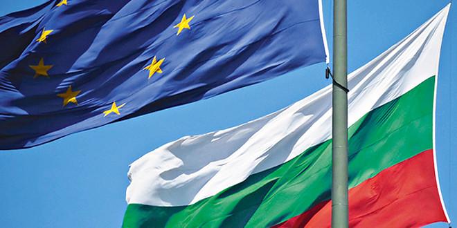 вид на жительство в болгaрии