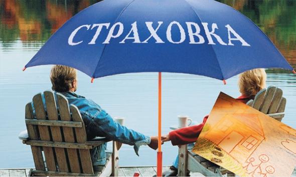 Страхование недвижимости в Болгарии