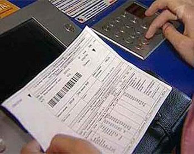 Цены и коммунальные платежи в Болгарии