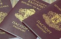 гражданство в болгарии