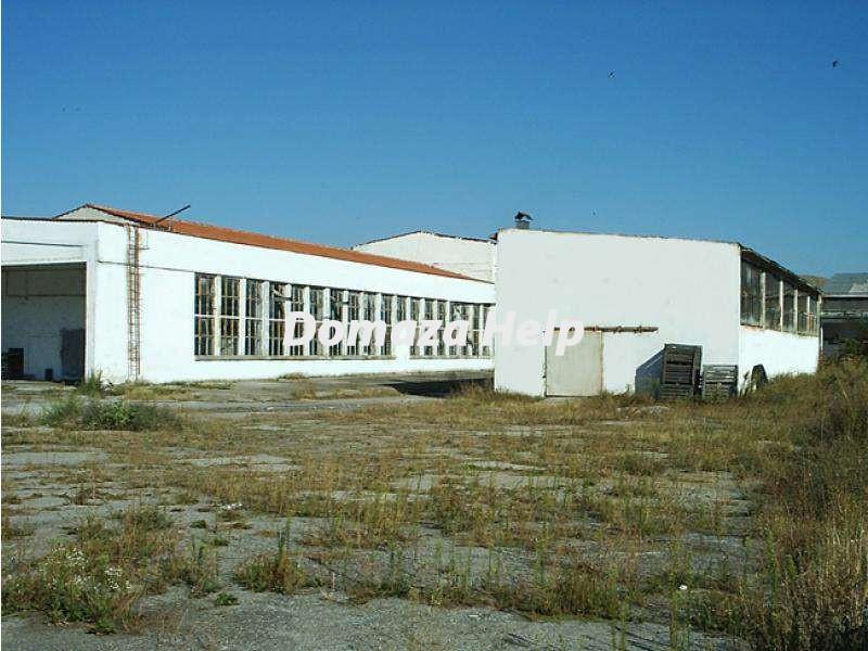 Индустриальный объект в Пловдив