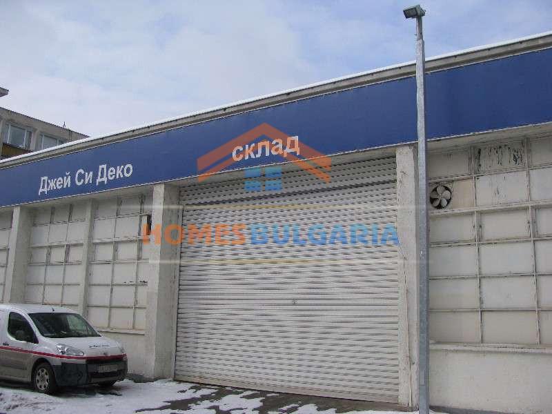 Самостоятелна складова сграда