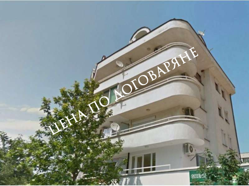 Апартамент гр. Асеновград, Център
