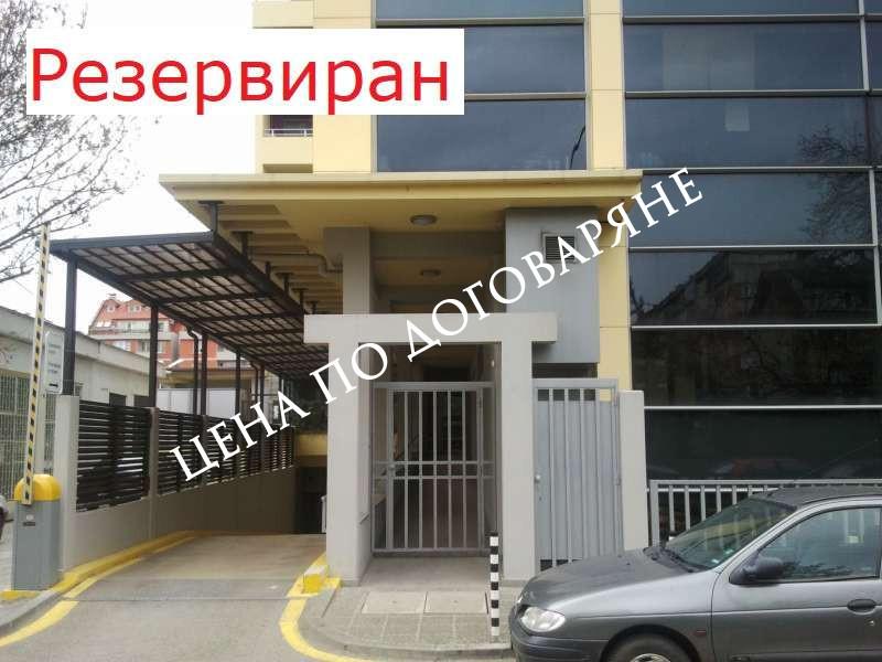 Апартамент гр.София, кв. Гео Милев