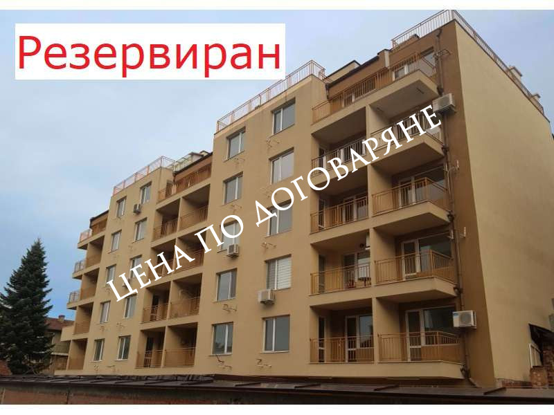 Апартаменти гр. София ул. Българска морава 72-74