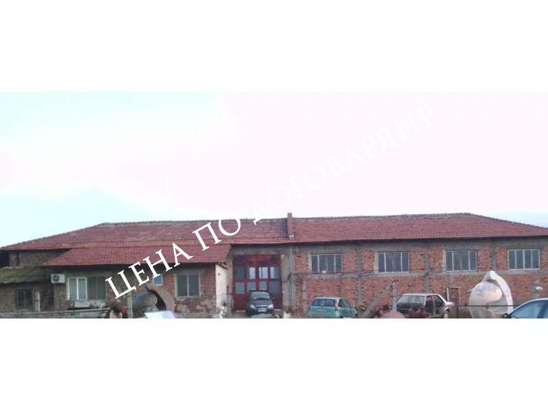 Дворно място със стопански обект с.Брестовица