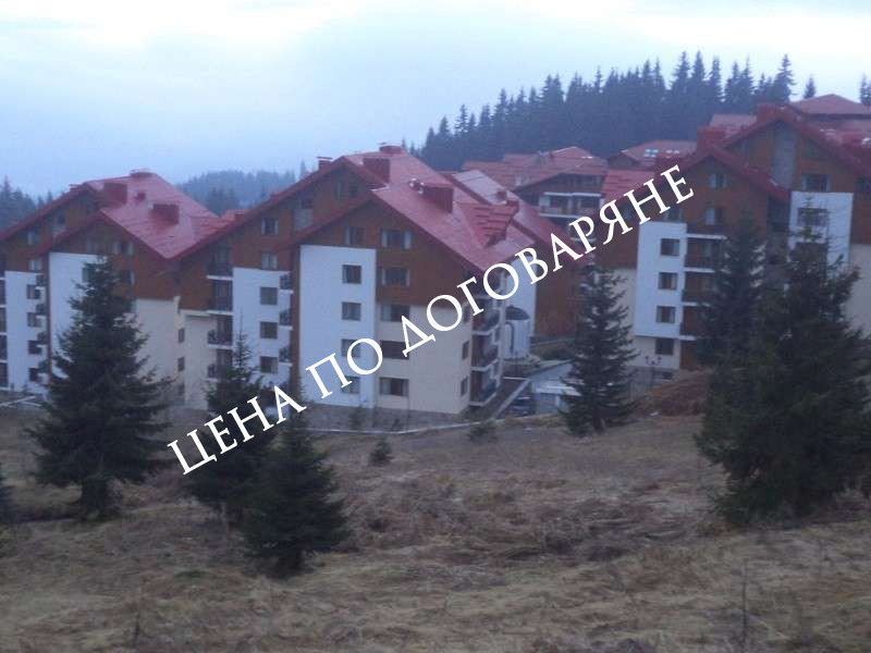 Апартамент в к.к.Пампорово