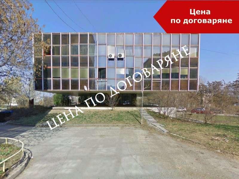 Административна сграда гр.София, кв.Младост 1
