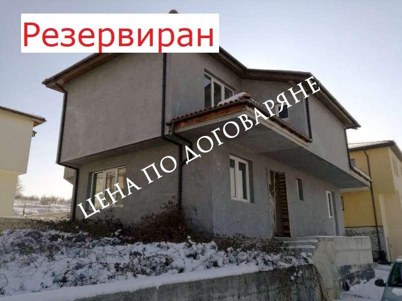 Къща в с.Иваняне, район Банкя