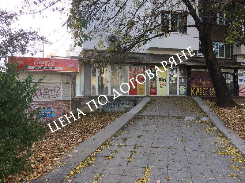Магазини кв. Хаджи Димитър, гр. София