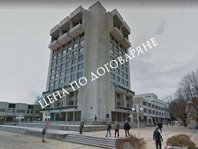 Заведение, гр. Добрич, Център