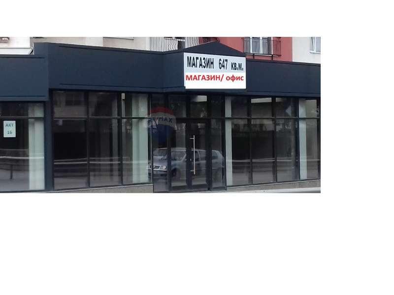 Магазин на бул.Симеоновско шосе