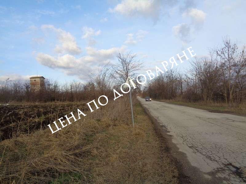 Поземлен имот  100 289 кв.м. гр. Левски