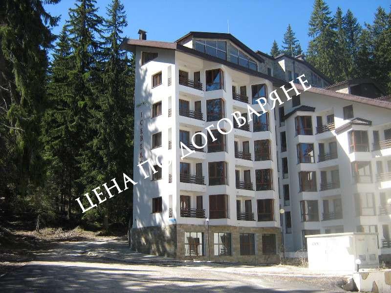Апартаменти в хотел, к.к. Пампорово