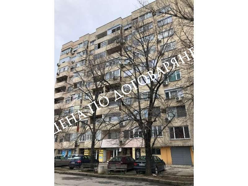 Апартамент Пловдив, Кършияка