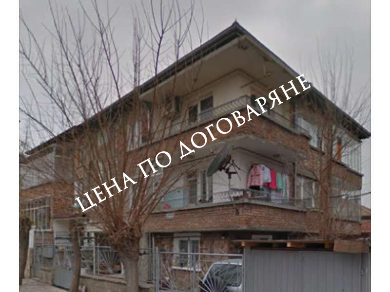 Етаж от къща в гр. Асеновград