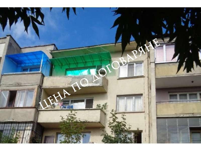 Апартаменти гр. Видин